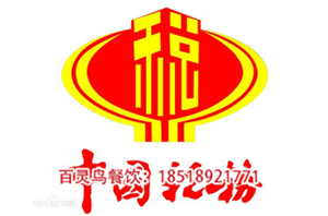 天津市河北区国家税务局